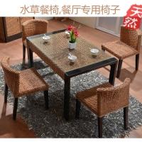 水草餐椅藤椅餐厅桌椅子藤编休闲椅