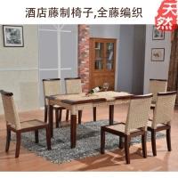 酒店热销藤制椅子优质藤椅