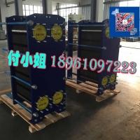 小型板式换热器热交换器  选型采购 暖通制冷集中采暖用