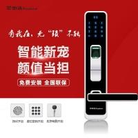 十大智能门锁品牌,中国指纹锁行业品牌,电子智能锁,指纹密码锁
