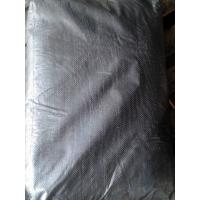 天津导电炭黑 超导电炭黑用于导电橡胶 导电剂 导电塑料