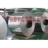 3003鋁卷,管道防腐保溫合金鋁卷.
