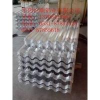 瓦楞合金铝板生产,压型铝板生产