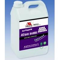 爱家宝A92高效防水剂,外墙弹性防水涂料
