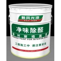 新风光涂料新风光太空漆环保内墙乳胶漆