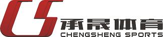 上海承晟体育设施有限公司
