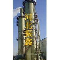 锅炉专用玻璃钢脱硫塔除尘