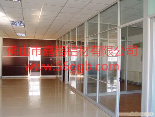 嘉格铝材供应河北办公室高间隔隔断铝型材