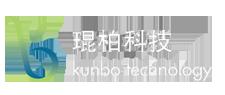 上海琨柏科技有限公司