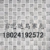 马赛克电镀 专业生产 生产各类马赛克