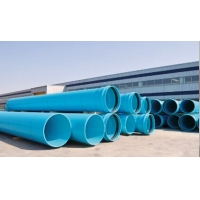 给水用硬聚氯乙烯PVC-UH