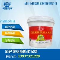 彩色聚氨酯防水涂料格瑞防水