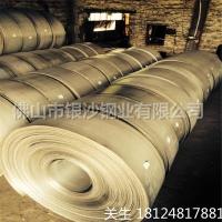 銀沙鋼業 420J2不銹鋼帶 3Cr13不銹鋼刀具料