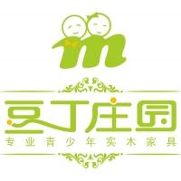 东莞市润弘家具有限公司