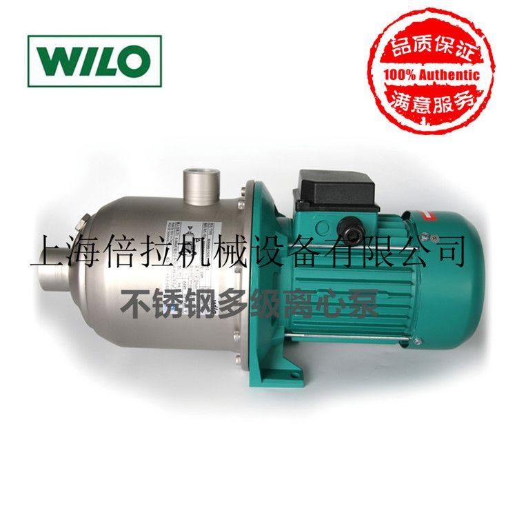 供应北京威乐水泵MHI202德国威乐热水循环泵正品