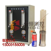 HC-2型氧指数测定仪 氧指数测试仪 阻燃系数测定仪江苏卓恒