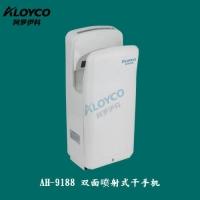 阿罗伊科双面喷气式干手机丨高速干手器丨精品烘手机