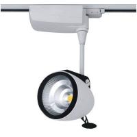 LED轨道灯空客系列