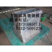 水泥隔离墩模具 预制隔离墩模具