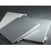 广东厂家直销幕墙铝单板氟碳铝单板木纹铝单板弧形铝单板