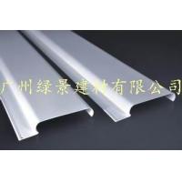 北京【绿景】供应吊顶G型铝条扣C扣铝条扣特价批发