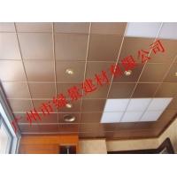 湛江绿景厂家供应天花木纹铝扣板300X300铝扣板