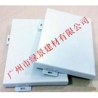 【福建绿景仿石纹铝单板】厂家直销铝单板幕墙铝单板