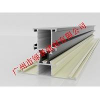 广州市绿景建材-铝天花-铝型材