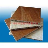 【广州绿景木纹铝蜂窝板厂家】弧形铝蜂窝板规格齐全