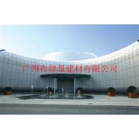 【长沙绿景优质铝单板吸音铝单板】厂房专用幕墙铝单板