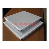 广州吊顶天花铝方板哪家好 绿景方板价格实惠孔铝方板