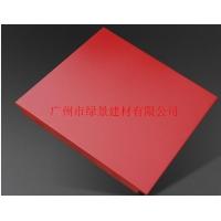 【广州绿景厂家供应冲孔铝方板供货快】铝扣板规格齐全