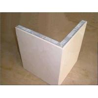 【广西绿景供应隔音铝蜂窝板】木纹铝蜂窝板量大优惠