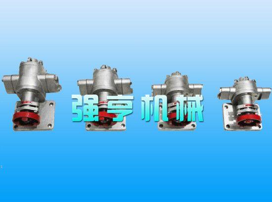 福建强亨KCB不锈钢齿轮泵出液连续均匀压力稳定