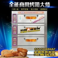 新南方烤箱烘焙设备(河南)区域-郑州金顺厨房设备-金顺厨具