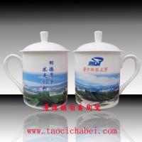 杯子、瓷杯子、陶瓷杯子、水杯子、景德镇瓷器杯子生产厂家