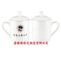 景德镇高档骨瓷杯子