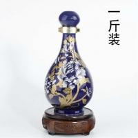 景德镇陶瓷酒瓶订制批发