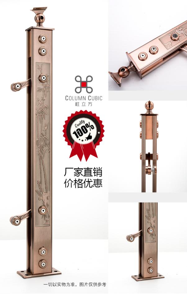 柱立方铝镁合金立柱*铝镁扶手C2C1047A