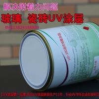 三聚氰胺木器UV涂层 刨花板UV涂层 中纤板UV涂层UM-1