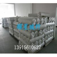 管道保温布 墙面保温布  3.0 膨体玻纤布