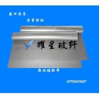 出口硅胶布 液体硅胶布 银灰硅钛合金布 防火布