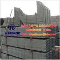 天建实业C型钢剪力墙模板支撑