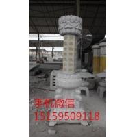 石雕寺庙柱 石雕文化柱 广场雕塑文化柱 现代艺术龙柱