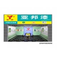 江苏省著名商标-供应亚邦有机硅丙、浮雕外墙涂料-诚招全国代理