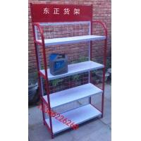 机油展示架 组装型铁架子 商品展示架 北京大兴货架