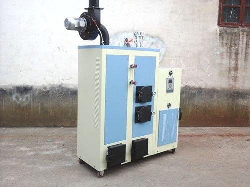 节能环保立式50KG 150KG生物质颗粒蒸汽发生器