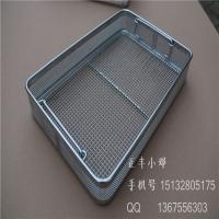 不锈钢烘干筐  烘干托盘  晾晒架 药材烘干筐 大枣烘干筐