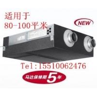 新风系统FY-E25PMA
