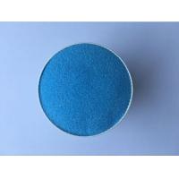 定恒矿产直销各种规格染色彩砂环保无污染